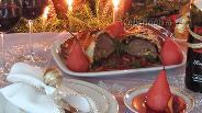 Фото рецепта Оленина в шубке с пьяными грушами