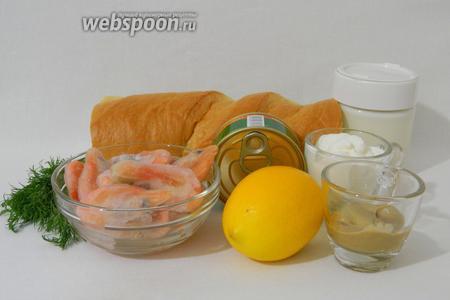 Для приготовления тостов возьмём батон, креветки, икру лососевую, йогурт (майонез), сметану, горчицу по вкусу, укроп, лимон для украшения.
