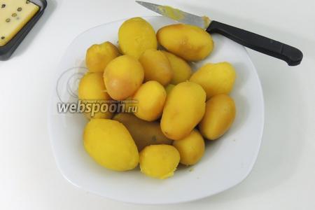 Отварим картофель в мундирах и очистим. Картофель не должен быть холодным.