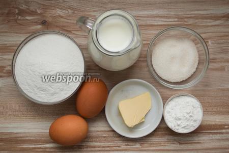 Для приготовления понадобится рисовая мука, яйца, молоко, сахар, крахмал картофельный, масло сливочное и растительное для смазывания сковороды.