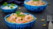 Фото рецепта Бирьяни с креветками