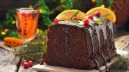 Фото рецепта Кекс с шоколадом и красным вином «Новогодний глинтвейн»