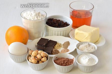 Для приготовления кекса «Новогодний глинтвейн» нам понадобится красное десертное вино, тёмный изюм, мука, апельсин, яйца, фундук, какао тёмное высокого качества, разрыхлитель, сахар, сливочное масло и сухие измельчённые специи — мускатный орех, кардамон, имбирь и кориандр.
