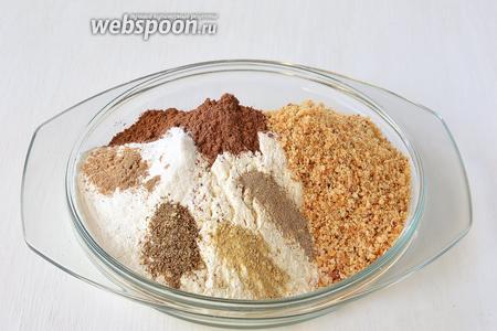 Соединить все сухие компоненты: муку, разрыхлитель, какао, молотый фундук (фундук помолоть таким образом, чтобы оставались небольшие кусочки орехов), специи. Просеять.