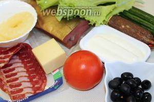 Для приготовления канапе возьмём разные копчёности, соленья, свежие и консервированные овощи, оливки, ананас, майонез, шпроты, масло, разный хлеб.