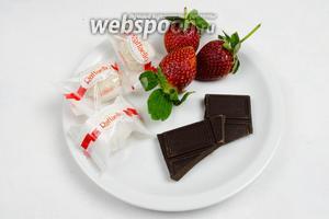 Для украшения взять конфеты, шоколад, клубнику.