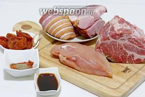 Для приготовления мясного террина возьмём свинину (лучше постнее, чем у меня), куриную грудку, ветчину, бекон, специи, курагу, коньяк, соевый соус.