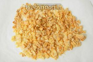 Во время выпечки сироп и сахар образуют вокруг миндаля воздушную корочку. Её рубим ножом на небольшие кусочки.