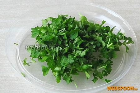 Зелень петрушки вымыть в проточной воде, обсушить и мелко порубить.