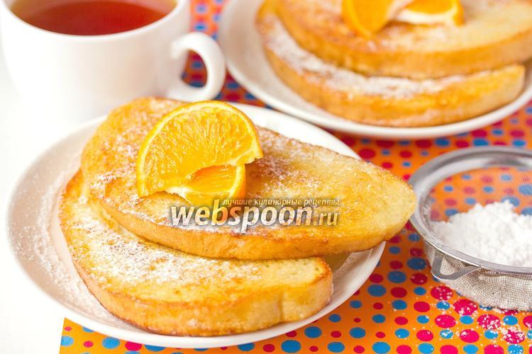 Рецепт Сладкие десертные гренки