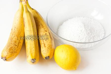 Для приготовления бананового сорбетто нам понадобятся бананы, лимон и сахарная пудра.