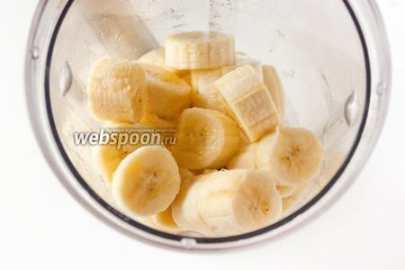 Помещаем банановые кольца в чашу блендера.