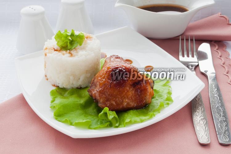 Фото Куриные окорочка запечённые с соевым соусом