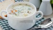 Фото рецепта Суп из куриного филе с плавленым сырком