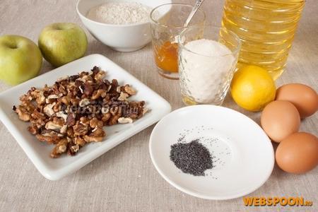 Подготовить основные продукты: масло, муку, орехи, яблоки, яйца, сахар, мёд, мак, лимон.