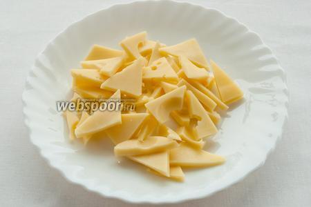 Сыр нарежьте небольшими треугольными ломтиками.