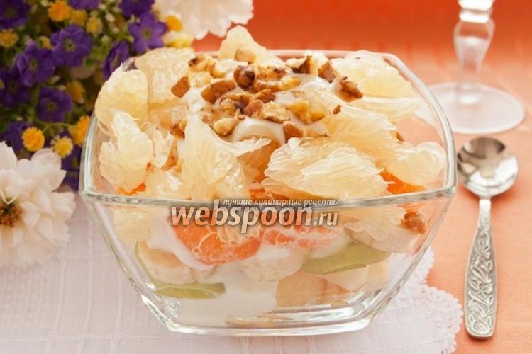 Фото Фруктовый салат с помело