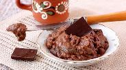 Фото рецепта Шоколадный заварной крем в микроволновке