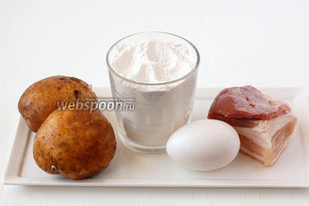 Для приготовления картофельных ньокк нам понадобится картофель, яйцо, мука, свиной подчерёвок.