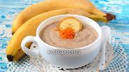 Фото рецепта Молочный суп с бананами