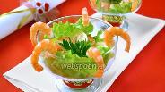 Фото рецепта Тенерифский салат