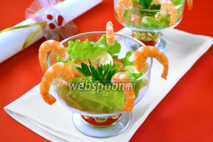 Фото Тенерифский салат