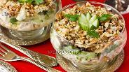 Фото рецепта Салат-коктейль «Цыплёнок под ореховой шубкой»