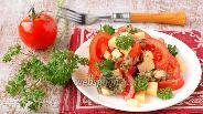 Фото рецепта Салат с помидорами и ореховой заправкой