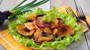 Фото рецепта Салат из пряных апельсинов