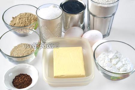 Для печенья нам нужны следующие ингредиенты: мука обычная, кунжутная и крахмал, яйца, маргарин, сахар, разрыхлитель. Для украшения: растворимый кофе, сгущённое молоко, кунжутное семя.