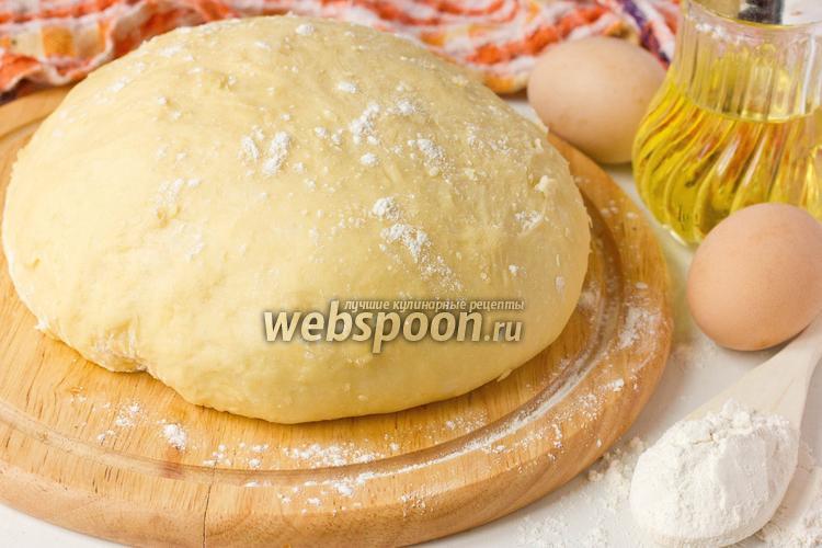 Фото Дрожжевое тесто для пирожков
