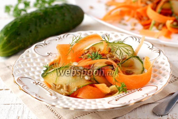 Фото Салат «Фитнес» с огурцом и морковью