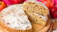 Фото рецепта Яблочный пирог с корицей и коньяком