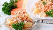 Фото рецепта Салат из сельдерея моркови и ананасов