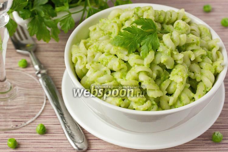 Фото Фузилли с зелёным овощным соусом