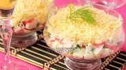 Фото рецепта Салат-коктейль с крабовыми палочками «Гера»