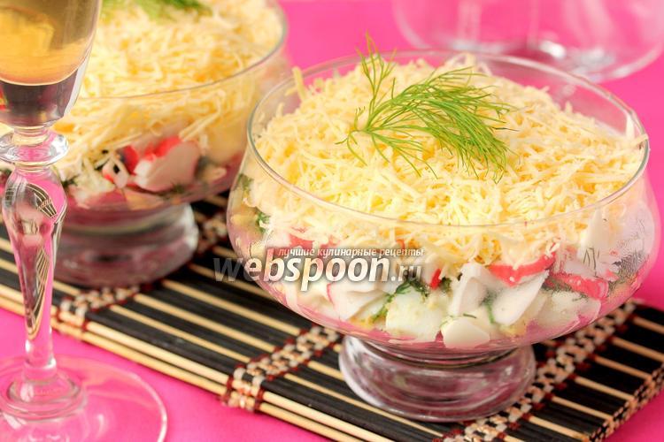 Салаты в креманках рецепты с фото пошагово