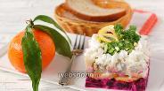 Фото рецепта Сельдь со свёклой и сметанно-мандариновой заправкой