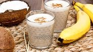Фото рецепта Кокосово-имбирный смузи