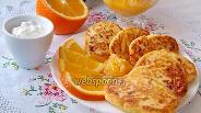 Фото рецепта Апельсиновые сырники