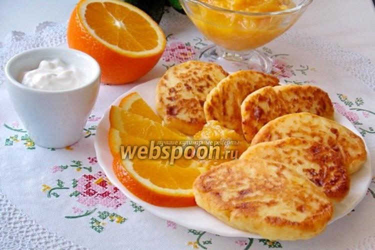 Фото Апельсиновые сырники