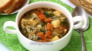 Фото рецепта Суп «Minеstra Tricolore»