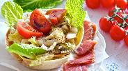 Фото рецепта Овощной салат в хрустящей корзинке