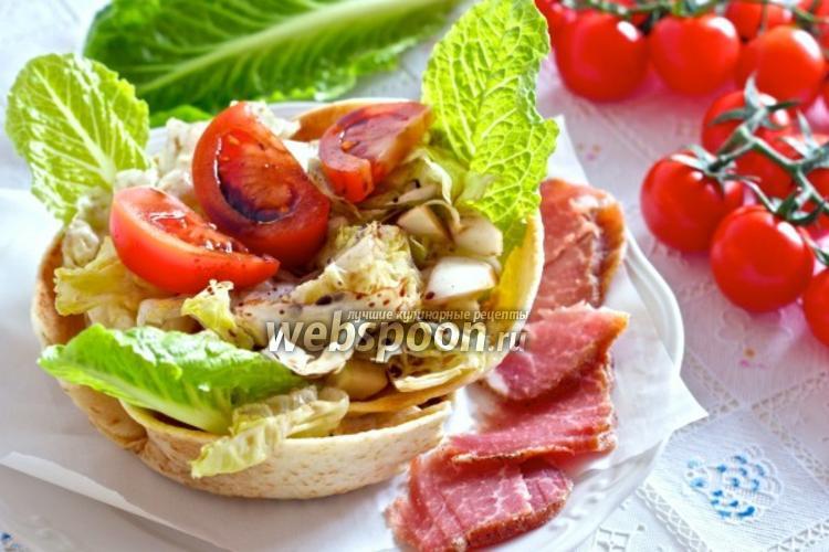 Фото Овощной салат в хрустящей корзинке
