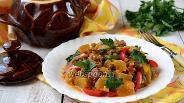 Фото рецепта Рагу со свининой и тыквой