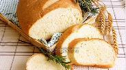 Фото рецепта Хлеб с розмарином и мёдом