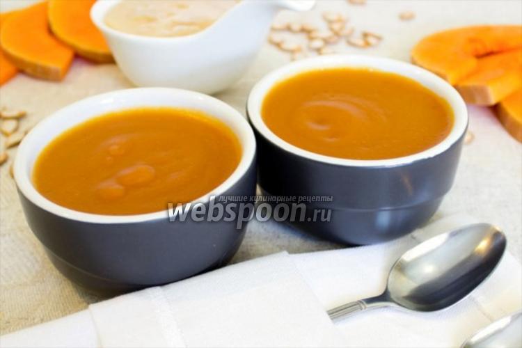 Фото Суфле из тыквы с мёдом