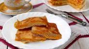 Фото рецепта Плацинды с тыквой