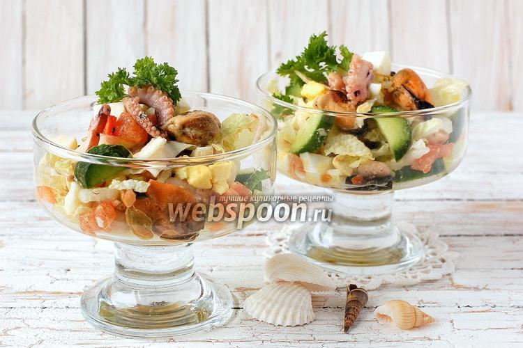 Фото Салат из маринованного морского коктейля