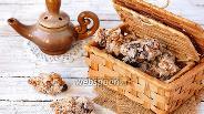 Фото рецепта Печенье с орехами, шоколадом и кокосовой стружкой